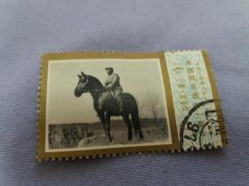 盖戳邮票:朱德同志逝世一周年