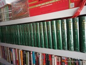 中国儿童文学大系 全25册(诗歌3册 童话5册 儿童剧4 理论4册 小说4册 散文2册 科学文艺3册) 正版 全新未开封