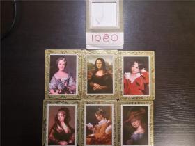 世界名画 1980年年历卡  6张一组全  带外壳