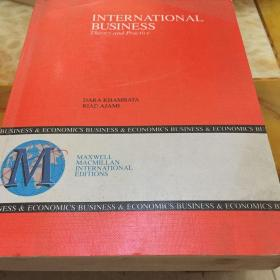 international  business theory and practice