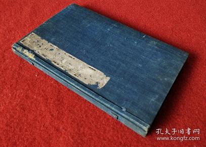 稀见日本茶道书清光绪时期1882年日本发行《清娯轩茶莚图录》白纸一册全书中大量插画,中文刻本,
