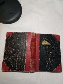 六十年代西安某中医手写各类医方,治疗,经验录