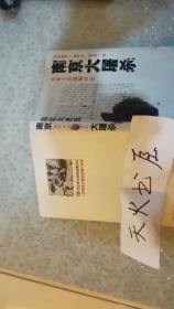 南京大屠杀日军士兵战场日记  品相如图