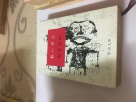 。64开日文原版。(¥)什么书自己看:品如图。自己定: