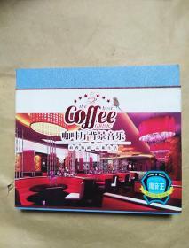 咖啡厅背景音乐黑胶唱片