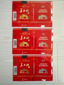 烟标 长白山  庆祝延吉卷烟厂建厂三十周年  3张