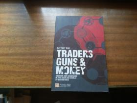 Traders, Guns & Money:Knowns and unknowns in the dazzling world of derivatives