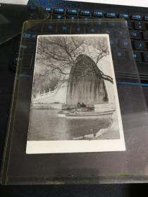 1970年代高级布纹相纸作品颐和园玉带桥照片