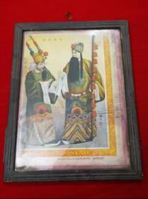 特价1955年印刷品年画苏武牧羊图包老怀旧少见品种