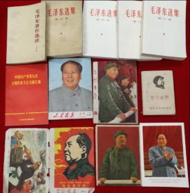 特价文革书籍一堆图中所有一共128元包老怀旧