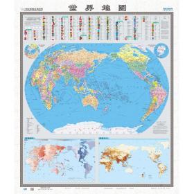 国家版图系列地图——世界地图(政区 双全开 盒装)