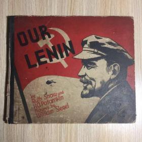 英文原版《我们的列宁》