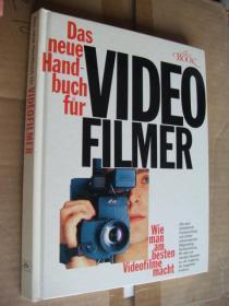 Das neue Handbuch fur VIDEOFILMER 《影视拍摄技巧》德文原版 精装大12开 插图丰富详细