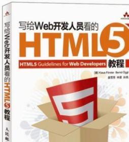 正版现货 超越CSS:Web设计艺术精髓(修订版) 人民邮电出版社