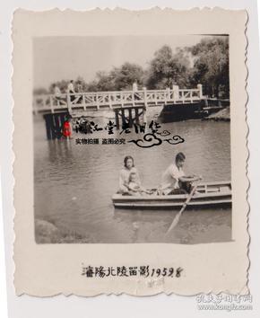 【任6件包邮挂】老照片收藏 1959年沈阳北陵公园留影 7.5*6.2cm