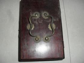 红木梳妆盒一套全长24宽16高10厘米