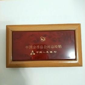 中国熊猫金币。九枚。面值50元。限量发行6000套。全新未开封。