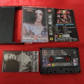 磁带--迈克尔·杰克逊