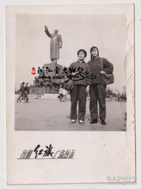 【任6件包邮挂】老照片收藏 沈阳中山广场留影 8*5.7cm