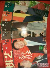 棋艺(象棋)2008年1一12期全
