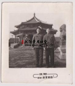 【任6件包邮挂】老照片收藏 沈阳故宫留影 7.5*6.6cm