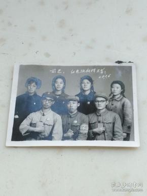 精品红、卫、兵年代43、前进!红色政权捍卫者。68.9.6.。红宝书,像章,袖标--黑龙江、、、规格78*57MM,9品