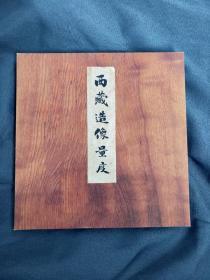 西藏   造像量度    佛造像  尺度方法,唐卡绘制本