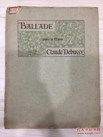 ballade pour le piano Claude debussy 民国钢琴老乐谱