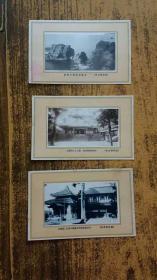 民国时期日本 明信片  越前国吉崎  共3张合售