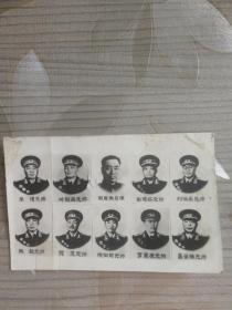 十大元帅图片黑白