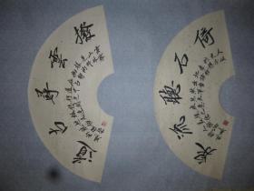 中国广告:徘徊在世纪之门|||北京四不象文字工作室 编创 / 馆藏书,好品相,一版一印