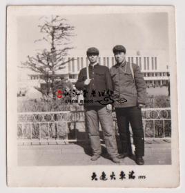 【任6件包邮挂】老照片收藏 大连火车站留影 6.2*5.8cm