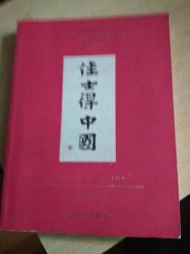 佳士德中国上海展品简介 2013