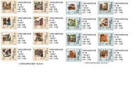大全套【全新正版1版1印】《中国传统相声连环画——第一辑、第二辑 大全套》两组16本连环画大全 小人书大全
