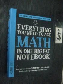 英文版 Everything You Need to Ace Math in One Big Fat Notebook: The Complete Middle School Study Guide 所有数学:完整的中学学习指