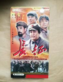 长征(二十四集电视连续剧)(DVD8片装)
