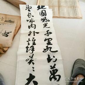 民间书法家书毛泽东诗词共四页
