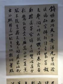 清代著名实业家、南通博物院创建者:张謇书法作品