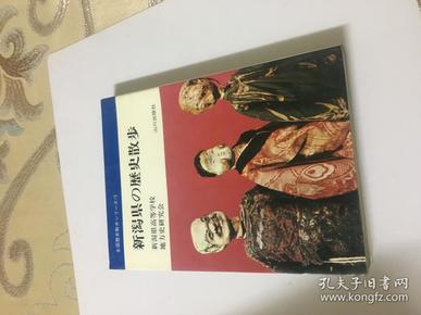 。64开日文原版。(:)什么书自己看:品如图。自己定: