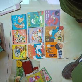 9册儿童读物