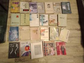 文革诗集:车笛欢歌报喜来(1975年、诗集、有插图)【诗歌类】