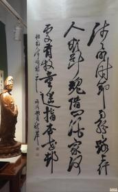 现代书法家:胡秋萍书法中堂