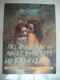 (外国艺术丛书) 法国艺术展览招贴之一 Art exhibition of advertisement in France