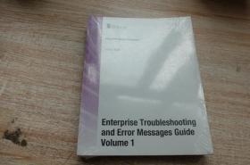 ENTERPRISE TROUBLESHOOTING AND ERROR MESSAGER GUIDE VOLUME1( 三本)