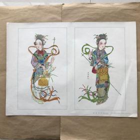 老年画:采花仕女(杨柳青版画),4开,天津美术出版社1956年1版1印