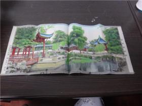 苏州 拙政园(绣品) 中国杭州都锦生丝织厂