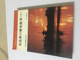 。64开日文原版。(/)什么书自己看:品如图。自己定: