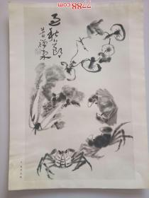 李苦禅:秋节风味(册页26*35cm)折叠寄送