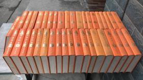 佛藏辑要(全四十一册 影印本)缺第1、33、38册,图册一本,共39本合售.