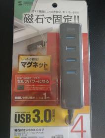 USB集線器,USB一轉四。